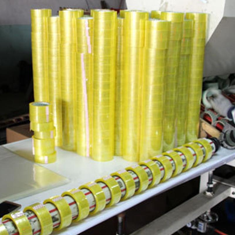 封箱膠帶廠家批發,印字印刷膠帶,快遞打包膠帶批發